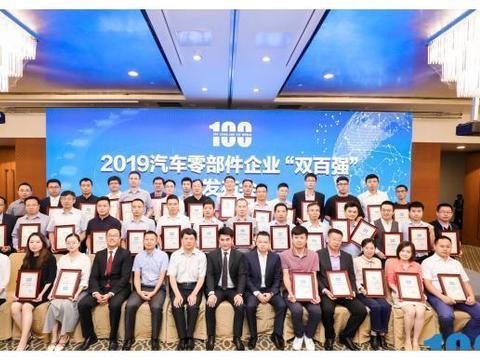 中国汽车零部件企业百强:潍柴第1,宁德时代第6,福耀第12
