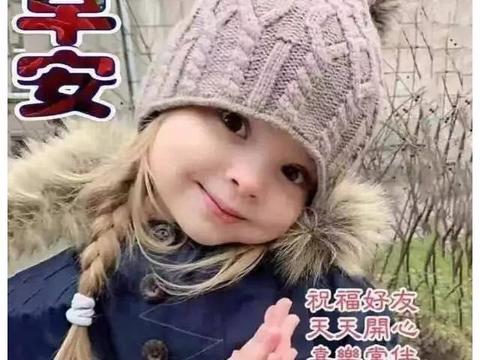 鼠年二月初四早上好祝福语简短 2月27日周四春天早安表情图片