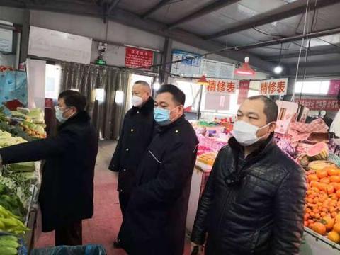 大连市中山区区市场监督管理局强化市场监管抗击疫情在行动