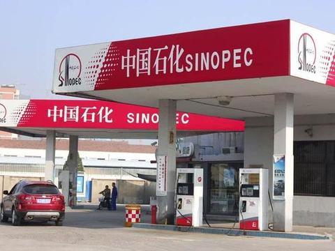 最凶猛的新玩家:中石化跨界卖菜,借中国便利店之王成就全国第一