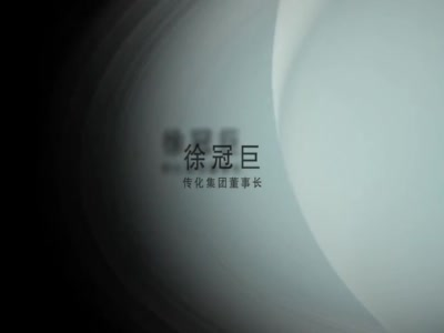 雷军:风雨无阻向前进 办法比困难多 中国必胜!