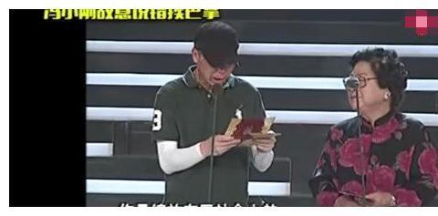 冯小刚口误称赵本山是黑社会,被当众扇一耳光,主持人都愣了
