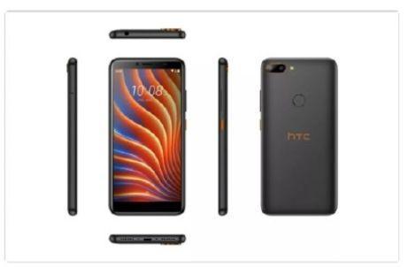 HTC重启经典,新机Wildfire R70发布