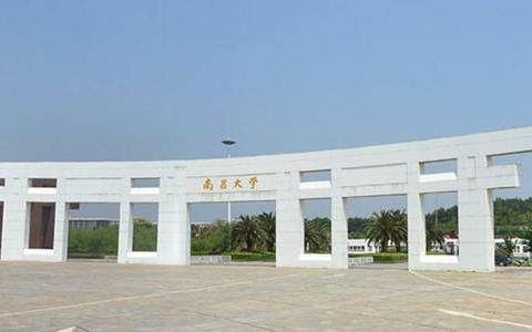 高三生看过来,这几所综合性院校属于中国一流大学,推荐报考!
