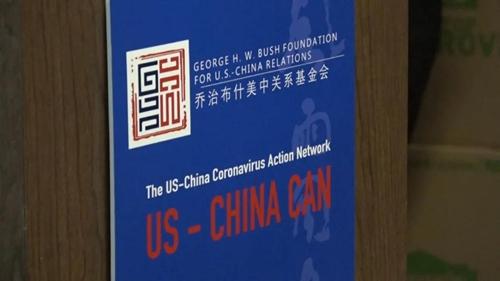 长江国际商会名誉会长方李邦琴携手尼尔•布什共建抗疫平台
