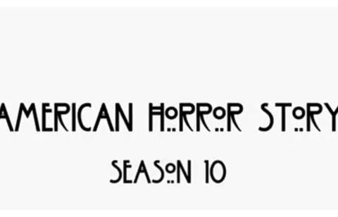 《美国恐怖故事》公布第十季演员名单,香蕉姐和伊万继续加盟