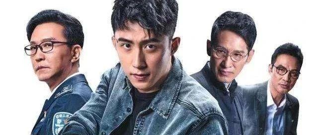 年度爆款剧《破冰行动》,重庆卫视今晚震撼开播!