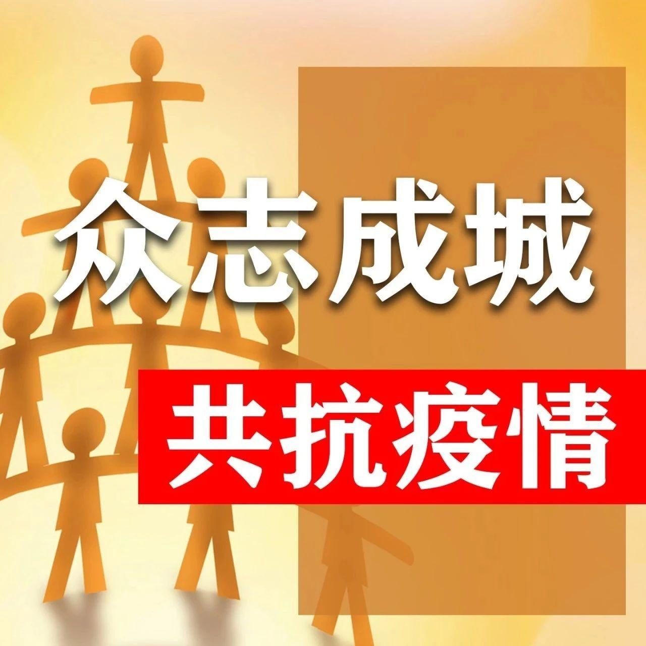 """【动态】中国医学科学院教授在家乡鹤峰 就地书写战""""役""""情怀"""