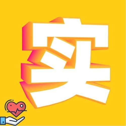 """【志愿者在行动】以青春之名,勇敢逆行! ——无瑕街道团员青年志愿者战""""疫""""记"""