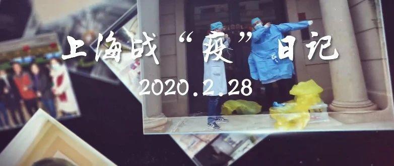 """上海战""""疫""""日记:下周一起,市级医院普通门诊全面恢复;一群巴拿马孩子花三天学唱一首中文歌,为中国加油"""