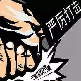 不戴口罩还持刀砍伤民警!景德镇市一男子涉嫌妨害公务罪被起诉