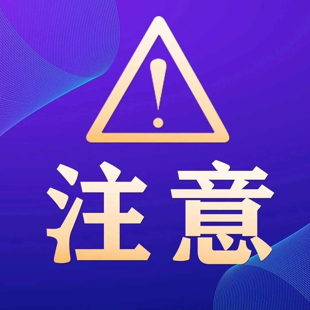 3月1日起,郑州开展预约式疫苗预防接种服务(附咨询电话)