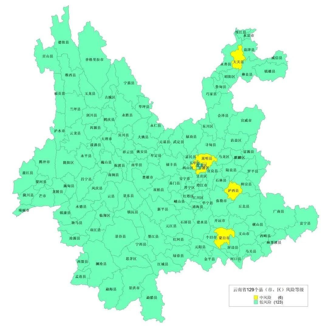 云南中风险县(市、区)降至6个!这6个州市确诊病例各剩1例