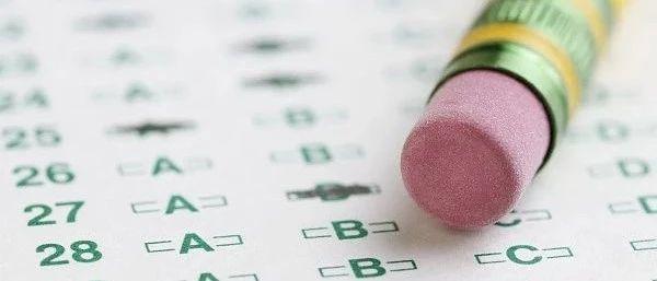 受疫情影响,今年中高考将如何调整?如何为考生减压?