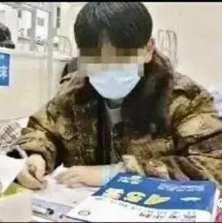 疫情之下,衡水中学家长群聊天记录曝光:毁掉一个孩子,就是让他放纵过寒假