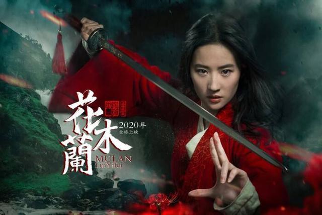 《花木兰》预热上映,刘亦菲束起男儿装,巩俐李连杰甄子丹齐助阵