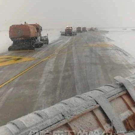 受降雪影响,7架次航班因雪延误
