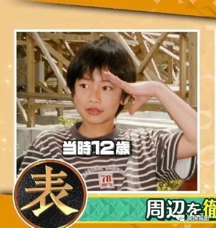 日本新晋高冷男神,被他骂了之后,全亚洲的女生都开心疯了!