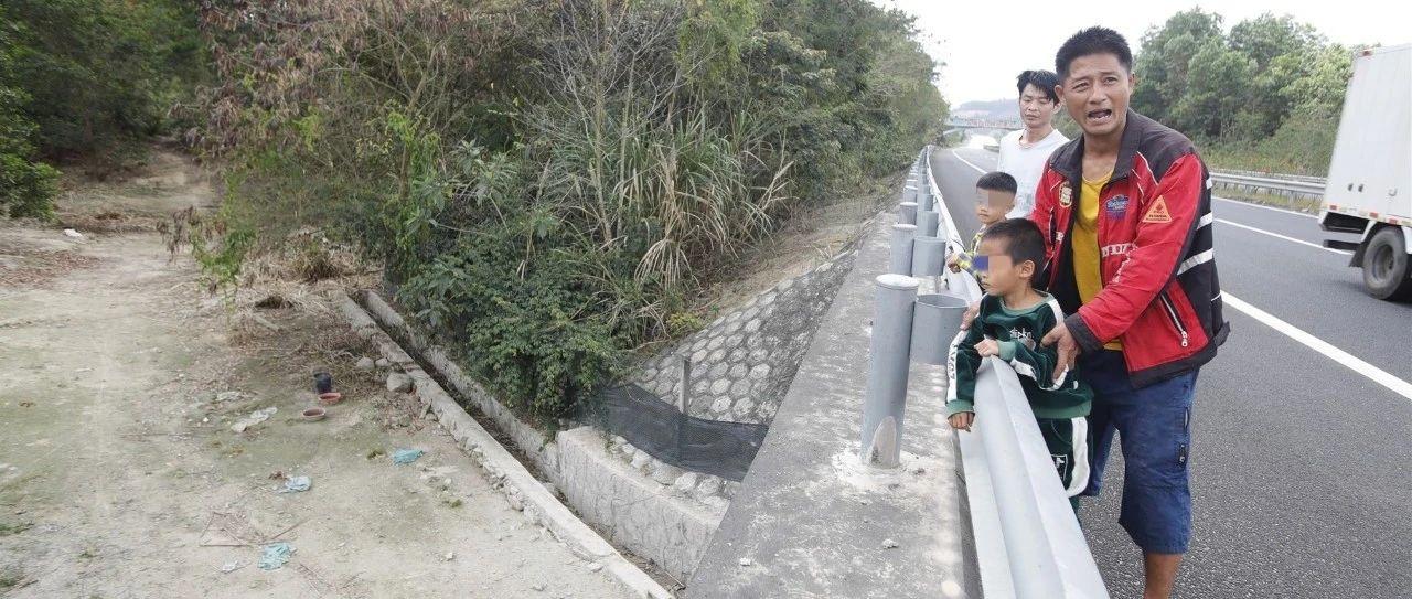 惊恐!屯昌两男童被诱骗离家20多公里,长达10个小时,记者还原事件经过→