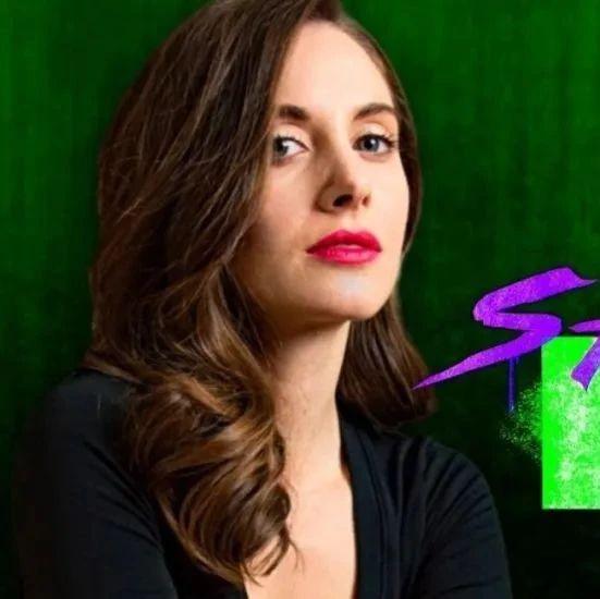 """传闻:漫威正在寻找""""爱丽森·布里类型""""的女演员出演女浩克"""