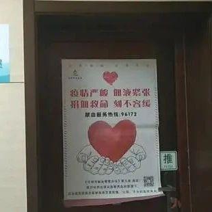 好消息|辽宁省肿瘤医院爱心献血屋今日正式开业啦!