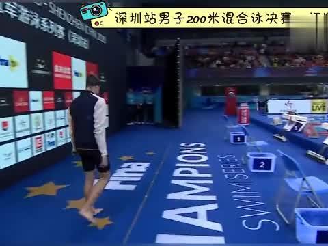 国际泳联冠军游泳系列赛深圳站 汪顺男子个人200混折桂