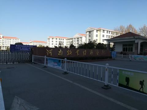 """河南一所""""畜牧""""大学,校园建筑很洋气,兽医是王牌专业"""