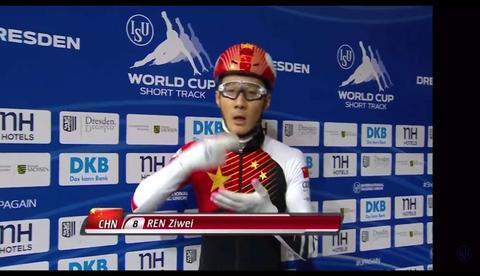 振奋人心!任子威搏命式滑法勇夺男子1500米冠军