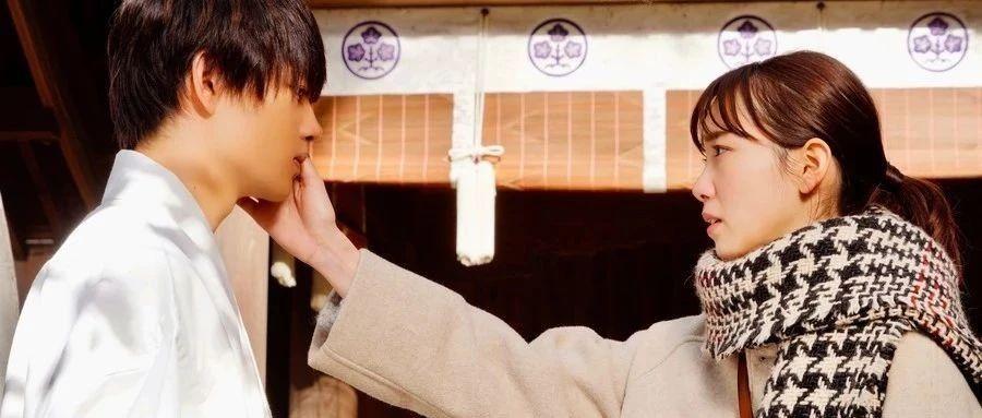 《只有我是17岁的世界》 佐野勇斗&饭丰万理江奇迹般的感人再会