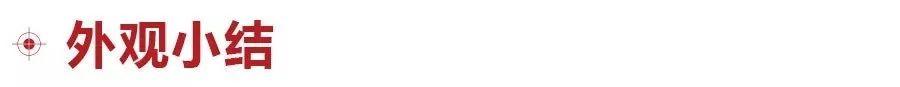 雪佛兰畅巡对比比亚迪秦Pro EV,17万左右选谁更合适?