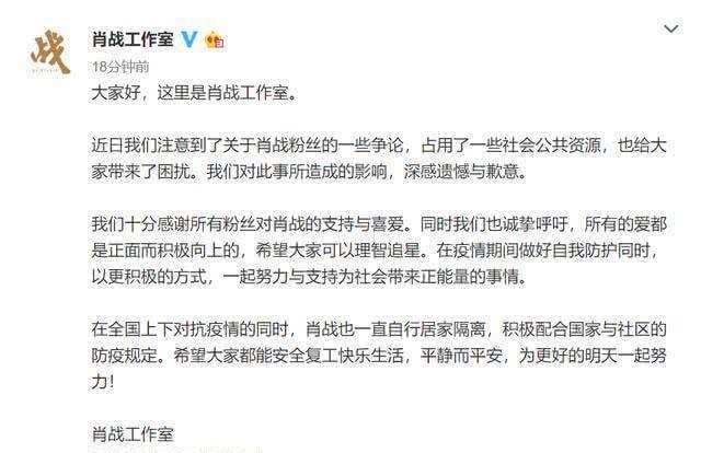 肖战粉丝举报AO3网站惹争议,中国文化管理协会公开替肖战发声