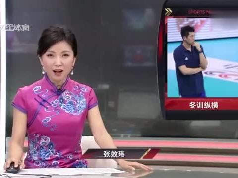 冬训纵横:詹国俊单独康复,上海男排志在卫冕