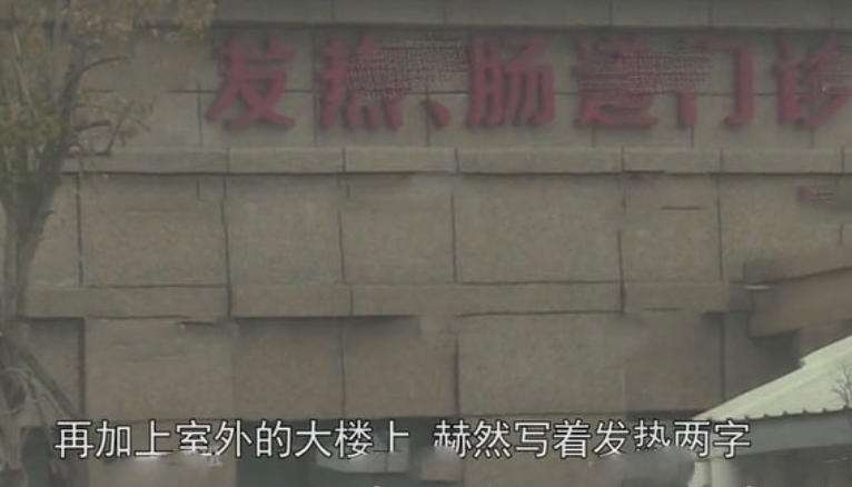 关晓彤被传感染肺炎,鹿晗等人也被隔离?官方回应有点牵强