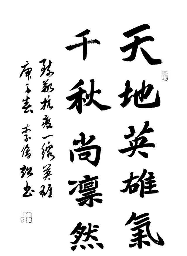 江苏省书法家协会主题书法作品选刊(二十八)