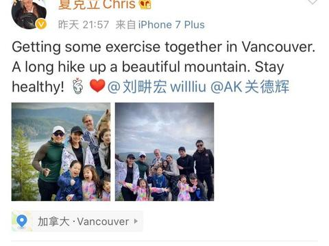 刘畊宏一家八口游加拿大,夏克立大方晒欢乐照,小泡芙颜值超夏天