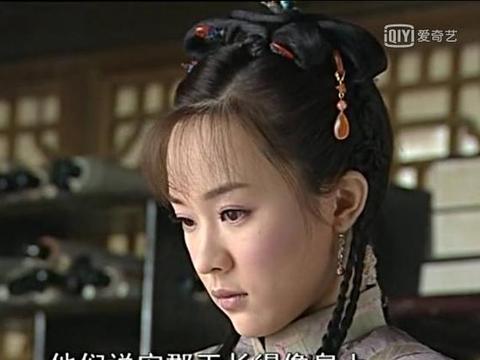 《少年天子》乌云珠终于出场,有多少人因为这个角色喜欢霍思燕