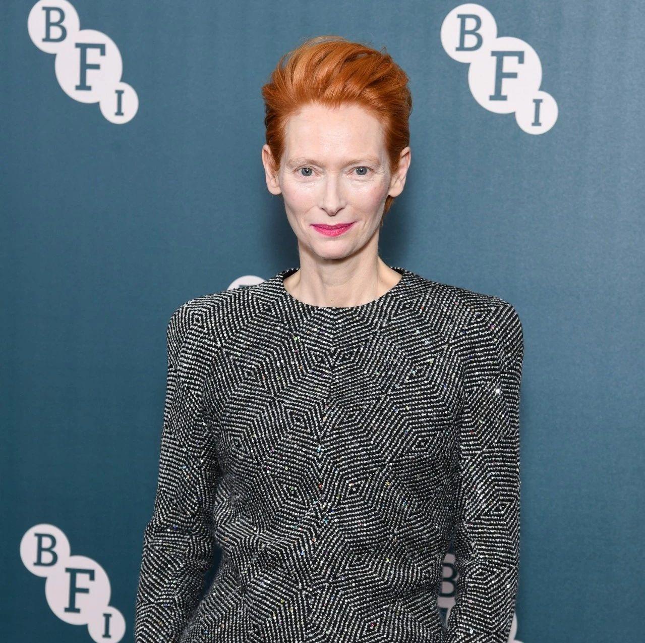 活动丨蒂尔达·斯文顿荣获英国电影协会至高荣誉奖