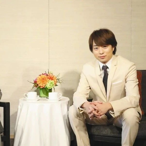 樱井翔:德光先生为我们的演唱会写的信太优秀了