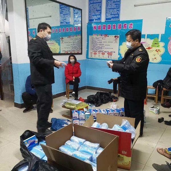违法卖口罩给学生和家长,广西一午托中心被重罚5万元!