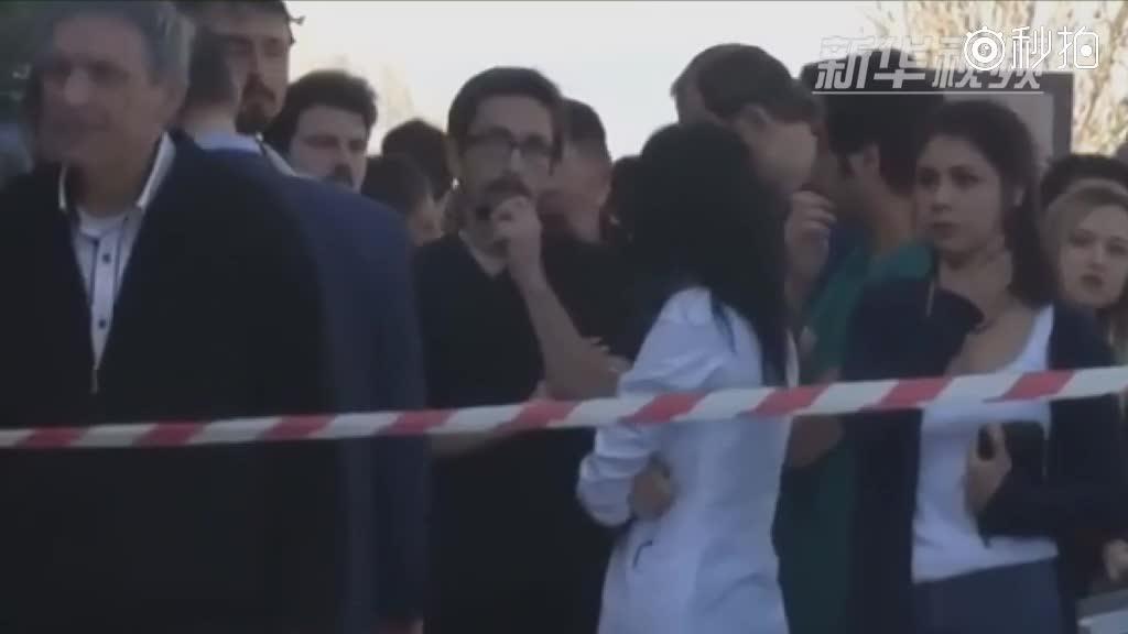 4人死亡!土耳其一所大学发生枪击案