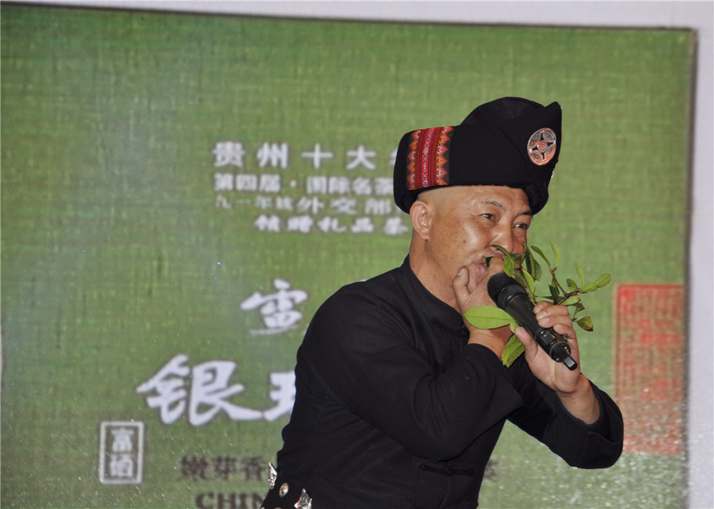 """西江千户苗寨文化旅游走进西安 现场演绎""""高山流水""""喝酒仪式"""