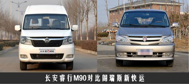不止于空间,长安睿行M90在性能上有更大的造诣!