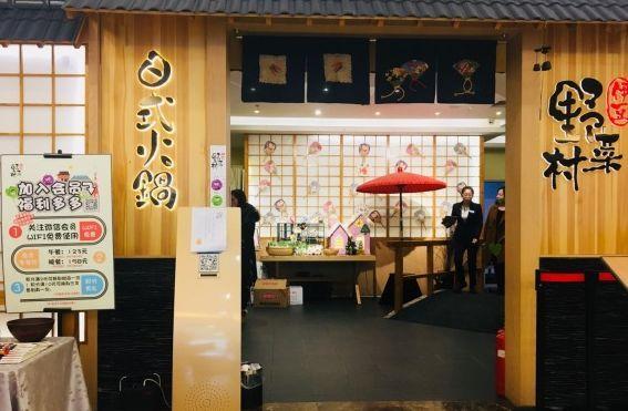北京最值得去的10家人气餐厅,一家没吃过别说你生活在北京!
