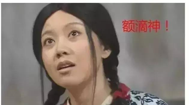 来来来,教你说几句西安话……