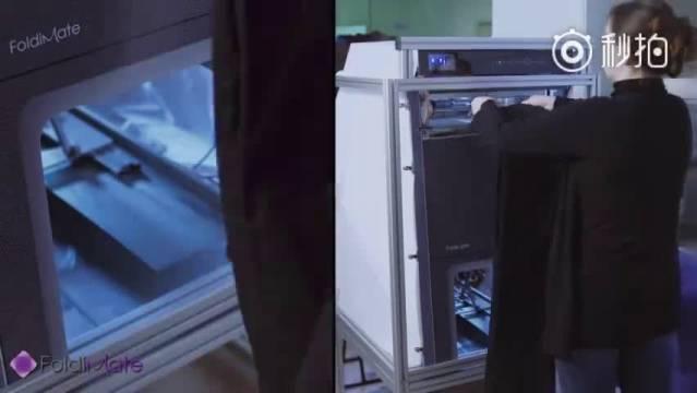 旧金山一家公司研发了一款可以自动叠衣服的机器,看起来似乎是懒癌