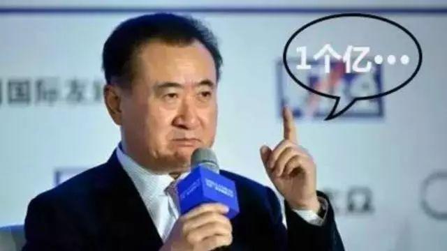 王健林滑铁卢始内幕曝光,这才是万达被整肃的真实原因!