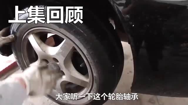 实拍小伙更换奇瑞轴承整个过程,这技术一看就是老司机