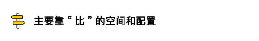 售价7.79—12.89万元 君马SEEK5正式上市