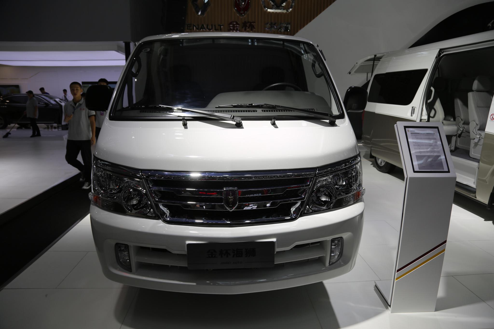 金杯海狮第5代,自主商务车品牌典范,车展实拍!