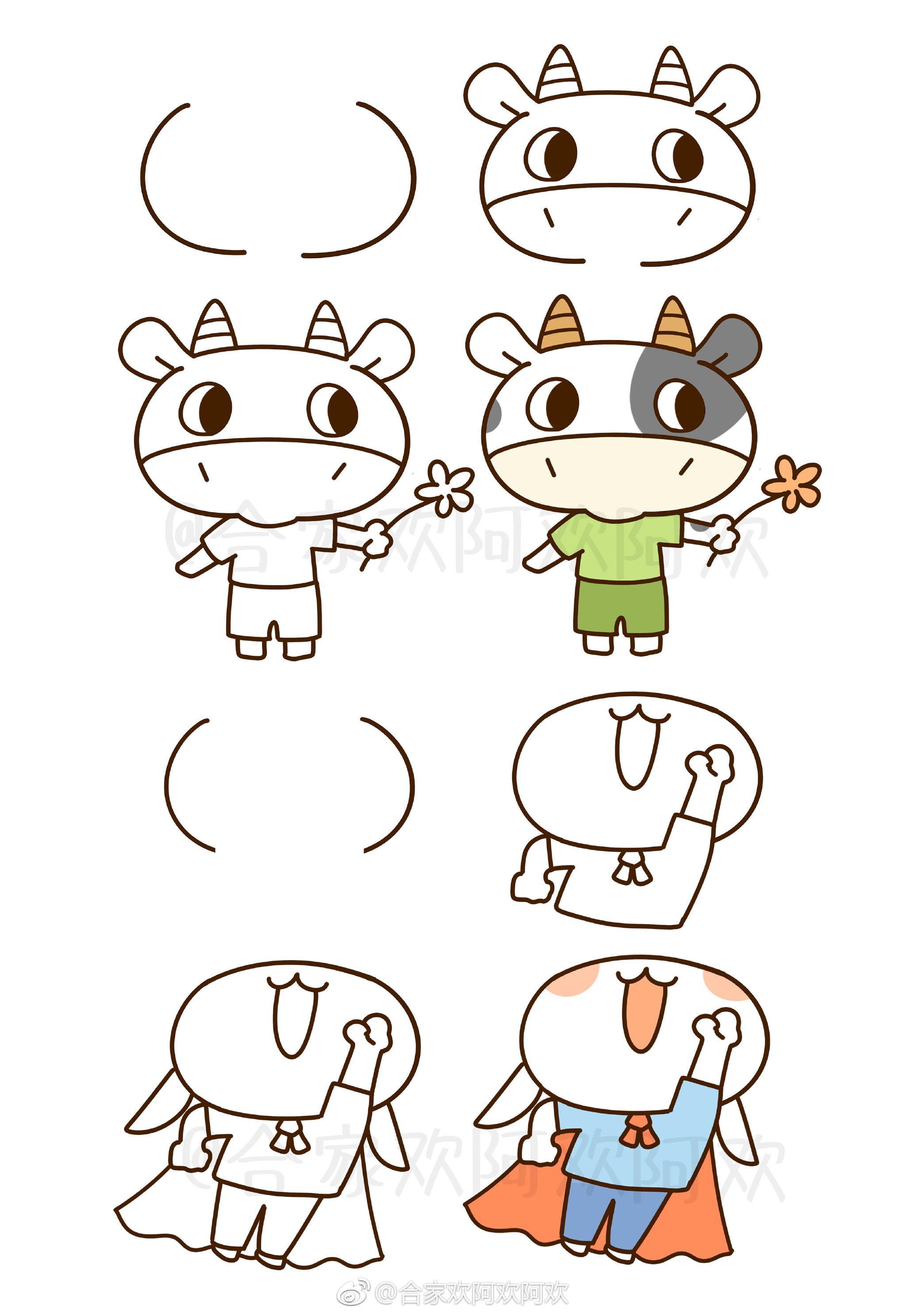 ( =ω= )由一个括号形状,画出的各种小动物简笔画图片
